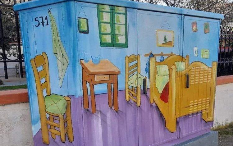 ΚΑΦΑΟ του Δήμου Αλίμου απεικονίζει πίνακα του Βαν Γκογκ