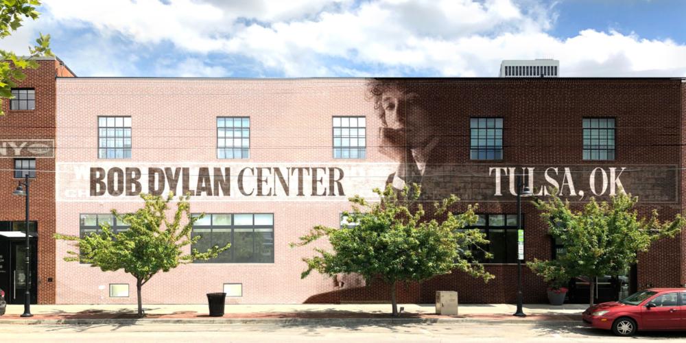 Μπομπ Ντίλαν μουσείο