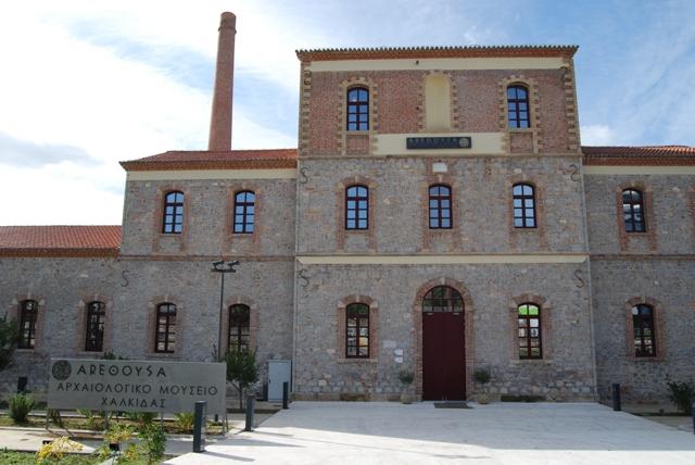 Το νέο Αρχαιολογικό Μουσείο Χαλκίδας «Αρέθουσα»