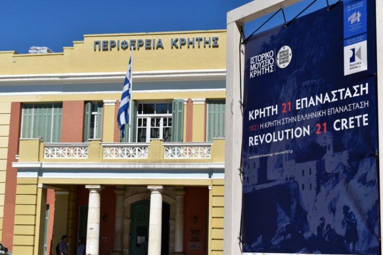 Με επιτυχία συνεχίζεται στην πλατεία Ελευθερίας η υπαίθρια έκθεση 1821 Η ΚΡΗΤΗ ΣΤΗΝ ΕΛΛΗΝΙΚΗ ΕΠΑΝΑΣΤΑΣΗ που πραγματοποιείται στο πλαίσιο