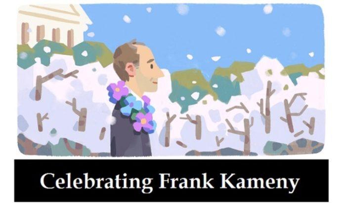 frank kanemy google