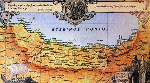 ποντιακός ελληνισμός διαγωνισμός