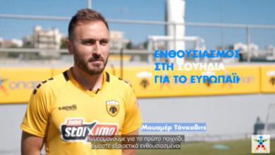 Γκολ στο Ευρωπαϊκό με τον ΟΠΑΠ – Ο αγώνας Ισπανία-Σουηδία