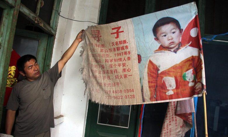 κινέζος πατέρας αρπαγή