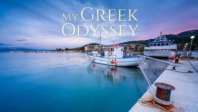 Ίο My greek odyssey