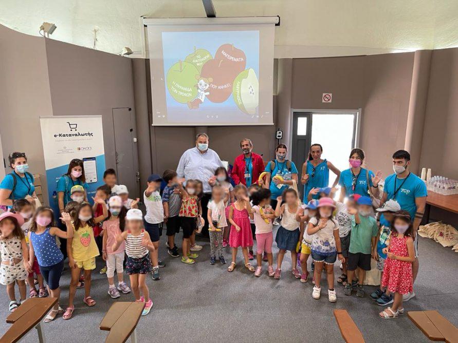Επίσκεψη μαθητών του Δήμου Μοσχάτου - Ταύρου στη Λαχαναγορά του Ρέντη