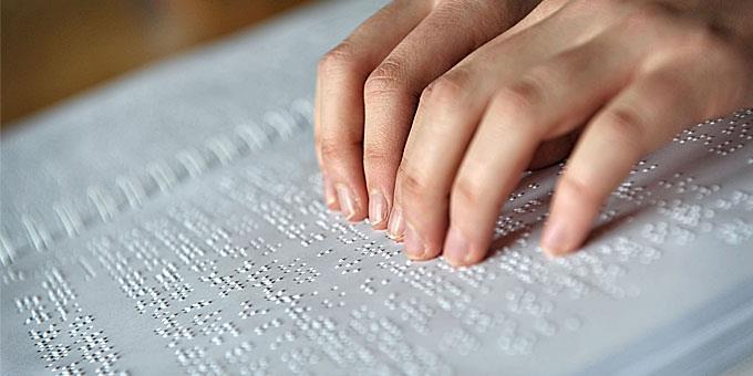 γραφή braille φάρος τυφλών ελλάδος