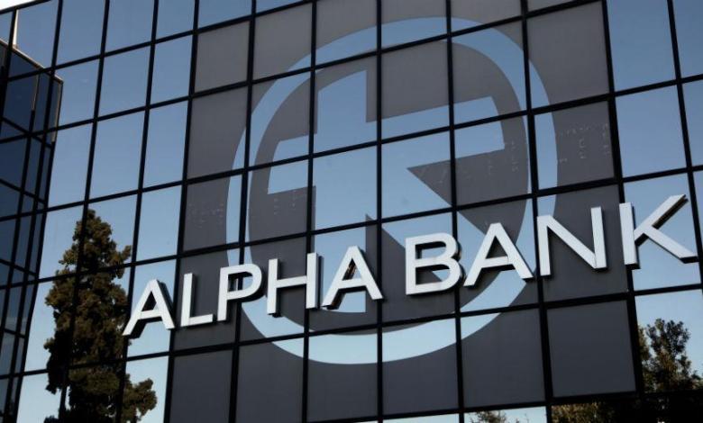 alpha bank euromoney
