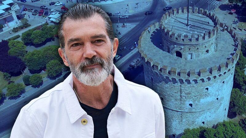 Μπαντέρας Θεσσαλονίκη μαγαζάτορας