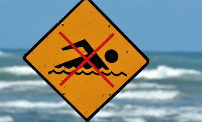 ακατάλληλα σημεία για κολύμπι