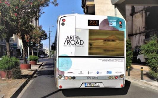 λεωφορεία έργα τέχνης δήμος αθηναίων