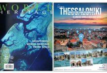 μνημεία Unesco Θεσσαλονίκη World Heritage