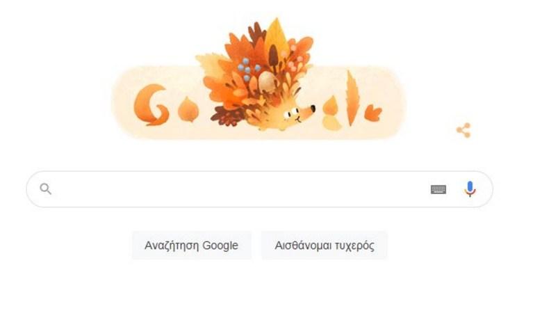 google doodle φθινόπωρο