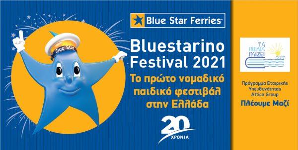 bluestarino festival 2021
