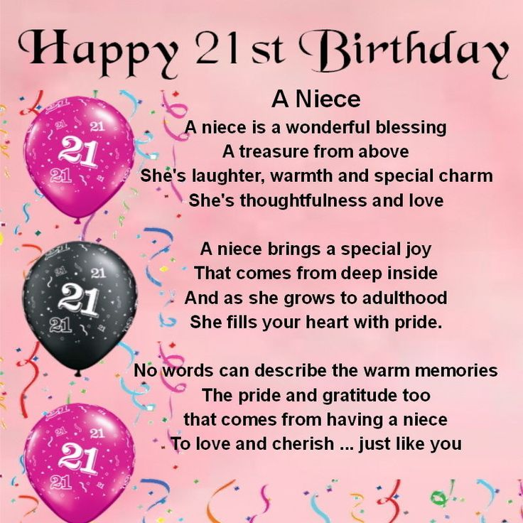 Happy 21st Birthday Niece Twitter Best Of Forever Quotes