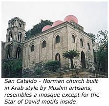 Εκκλησία San Cataldo στο Παλέρμο.