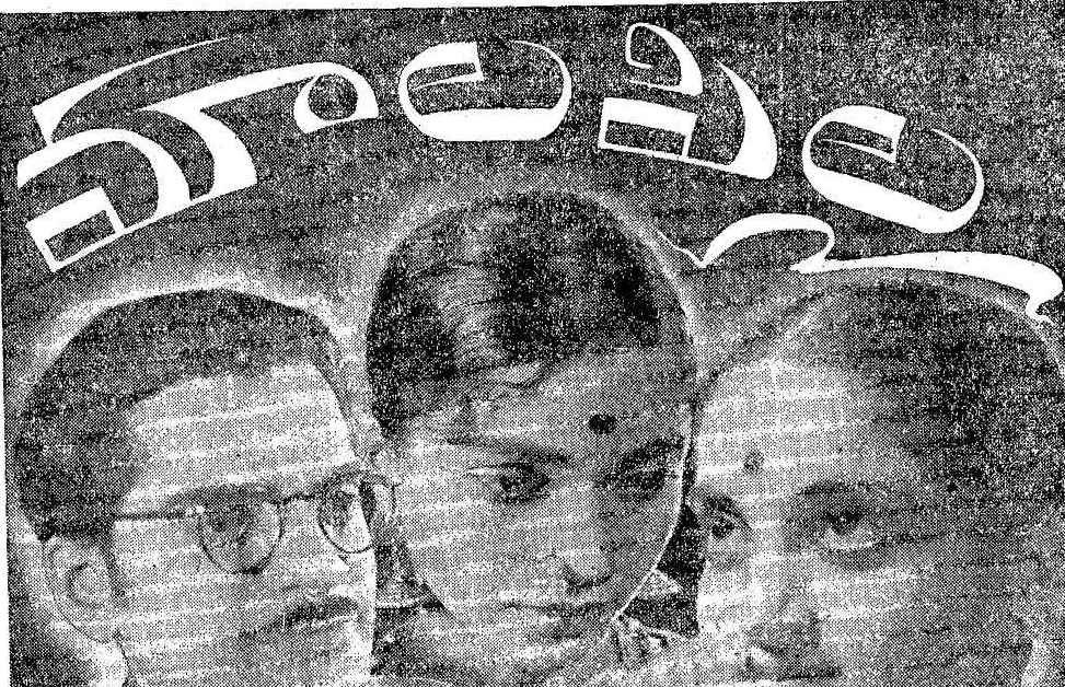 Mala Pilla (1938): The First Revolutionary Social Film #TeluguCinemaHistory