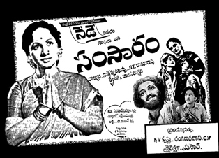 Samsaram (1950): The Path-Breaking Family Film #TeluguCinemaHistory