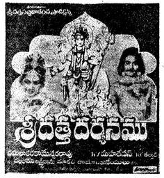 Sri Datta Darsanam