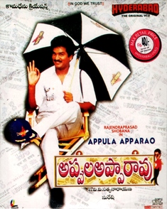 Appula Appa Rao