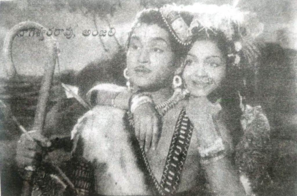 Chenchu Lakshmi (1958): Musical Mythology #TeluguCinemaHistory