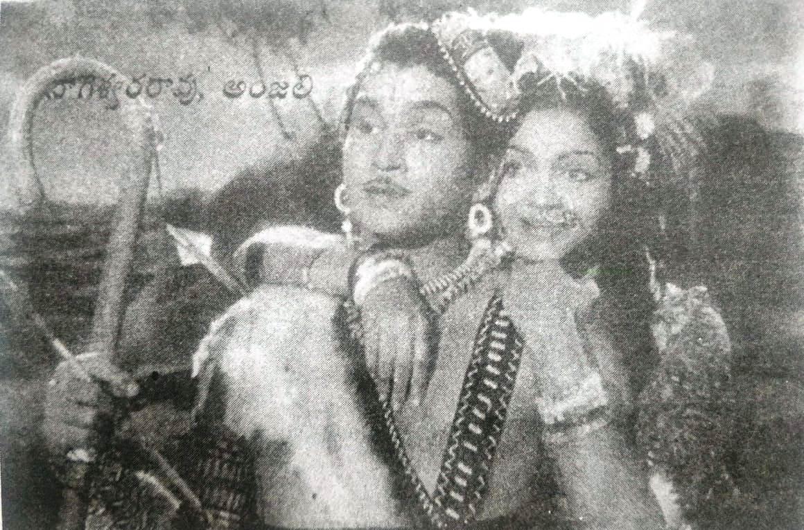 Chenchu Lakshmi (1958): Musical Mythology #TeluguCinemaHistory