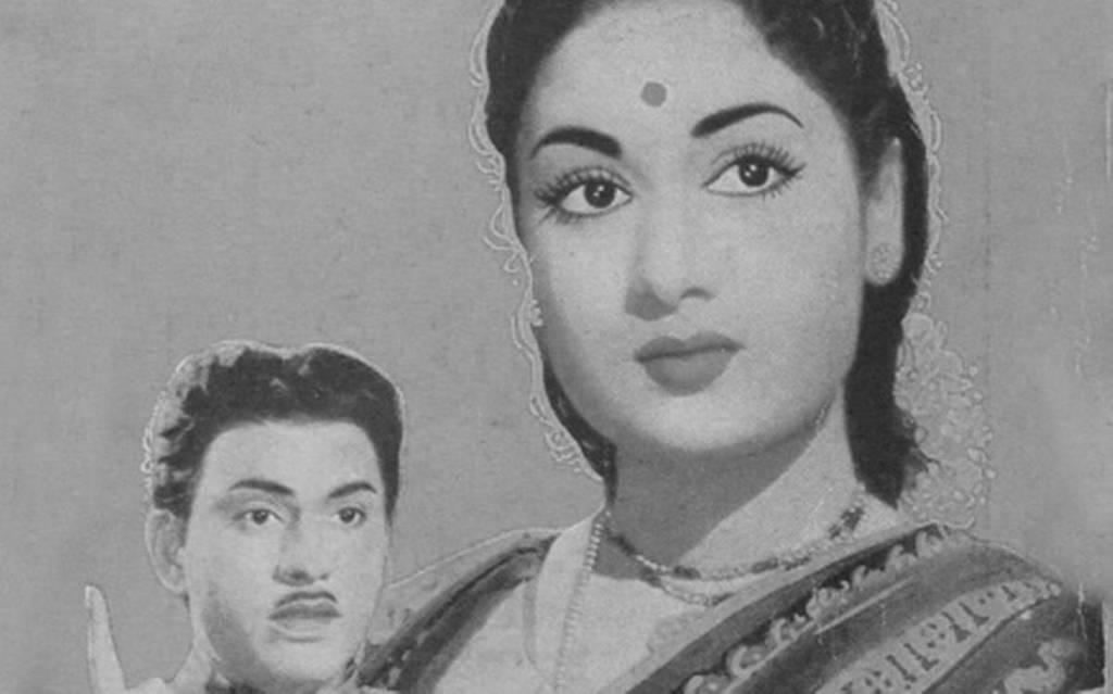 M.L.A (1957): Telugu Cinema Reminiscence #TeluguCinemaHistory
