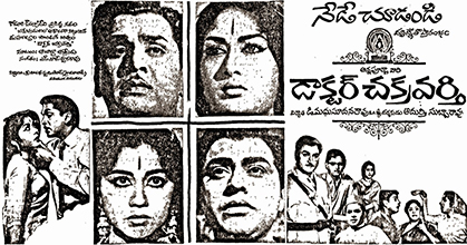Doctor Chakravarthy (1964): First Film to win the Nandi Award #TeluguCinemaHistory