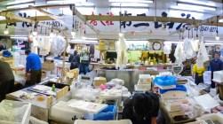 Tsukiji fish market de Tokyo