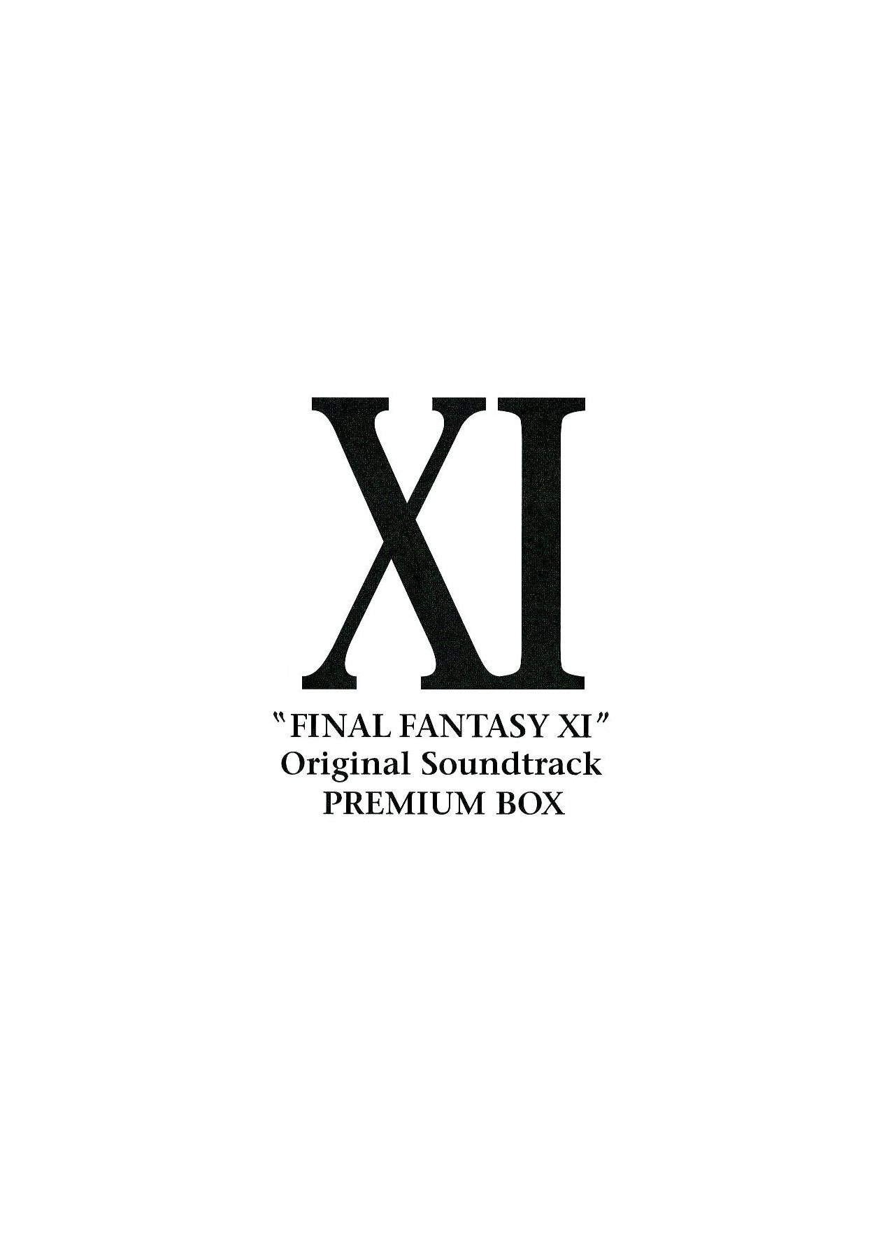 Final Fantasy Xi Original Soundtrack Premium Box
