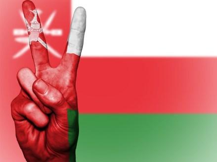 Oman forex broker