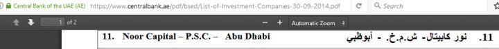 شركات التداول المرخصة مصرف الامارات المركزي
