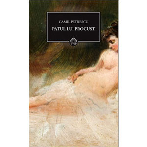Patul lui Procust (BPT, Vol. 57)