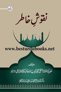 Nuqoosh e Khatir By Mufti Shoibullah Khan Miftahi نقوش خاطر