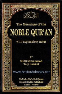 The Meaning of the Noble Quran By Mufti Taqi Usmani