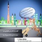funny urdu poetry| Kam Shayari Funny | Muft Na Mili To Kam Shuru Kar Dia