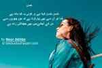 Husn Poetry in Urdu- husn husn kehta hy har koi
