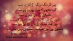 Eid Mubarak Poetry