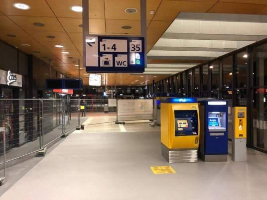 PMMA station Nijmegen