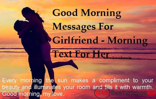 Good Morning Wishes For Love
