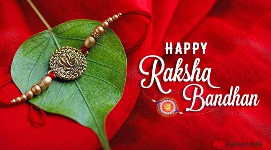 Raksha Bandhan 2021: Date, Time & शुभ मुहूर्त | रक्षाबंधन 2021 | Rakhi 2021