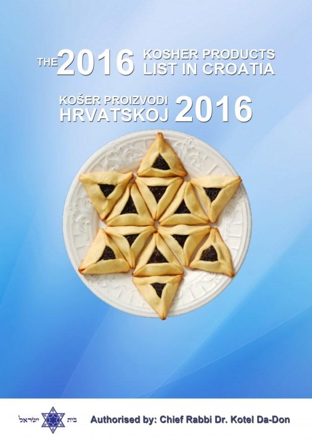 Kosher_Lista_2016