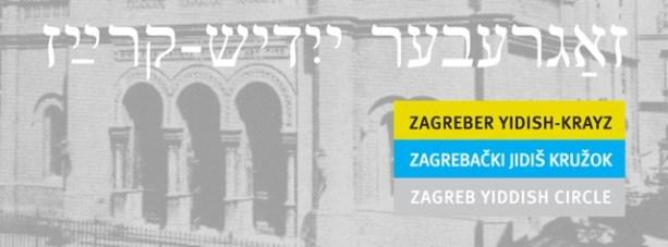 zg-yidish-2