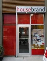housebrand front entrance