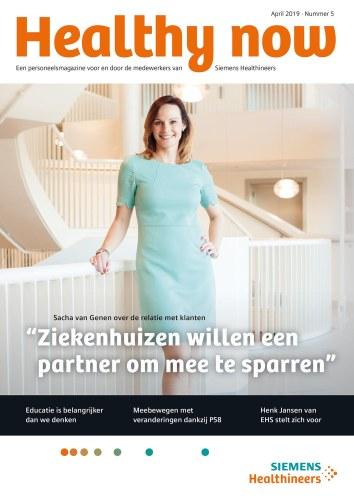 Healthy Now Siemens