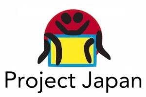 ProjectJapanLogo
