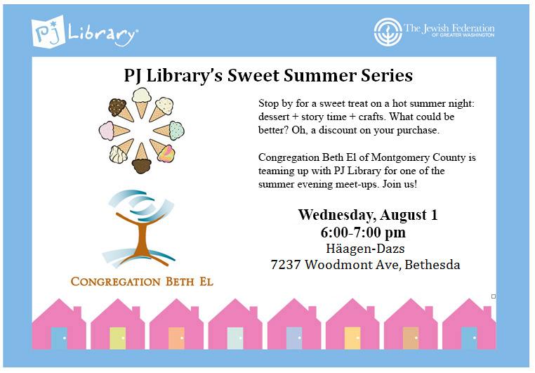 pj library sweet summer series