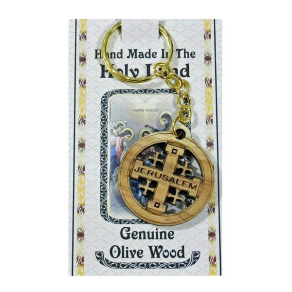 Jerusalem Cross Key Chain from Bethlehem