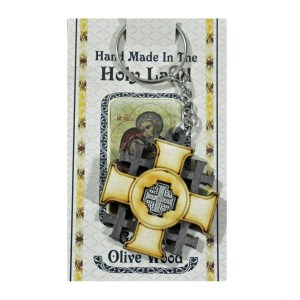 Jerusalem Cross Key Chain from Bethlehem