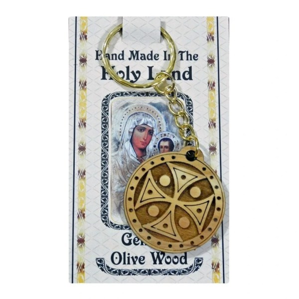 Olive Wood Cross Key Chain from Bethlehem